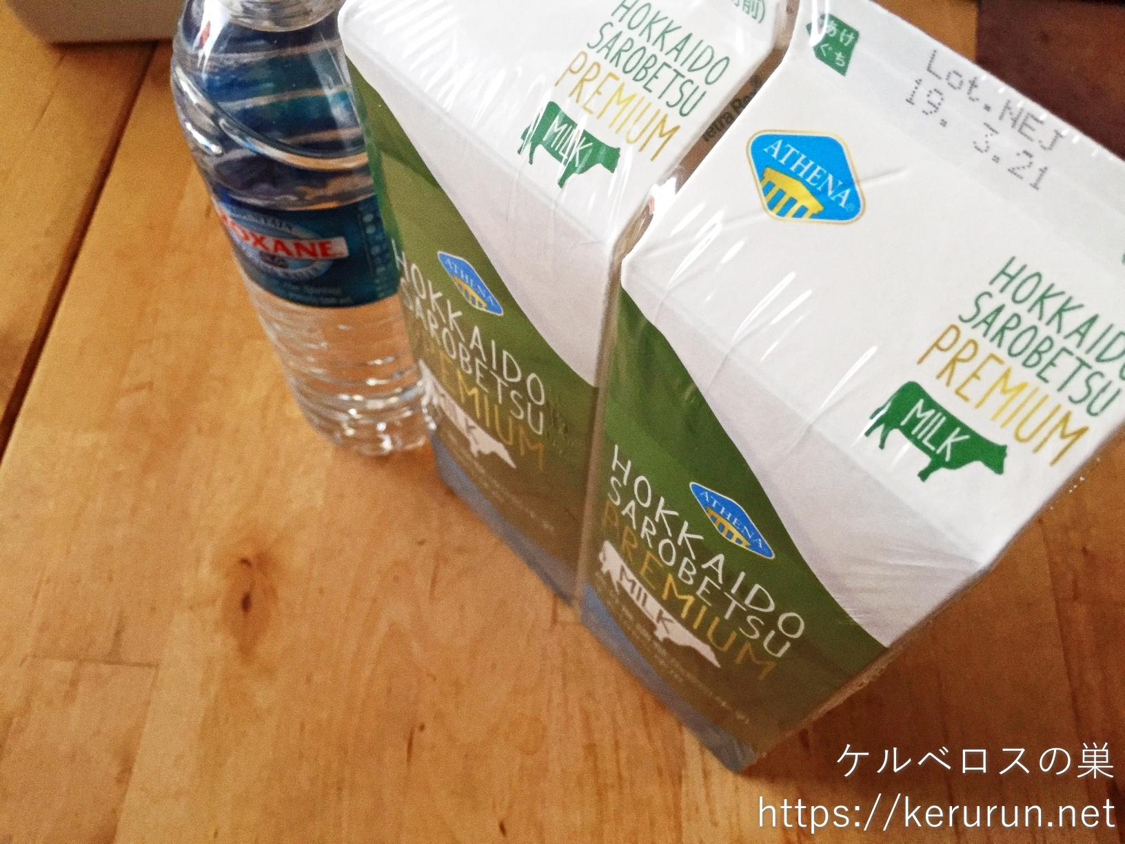 【コストコ】ATHENA 北海道サロベツプレミアムミルク(牛乳)