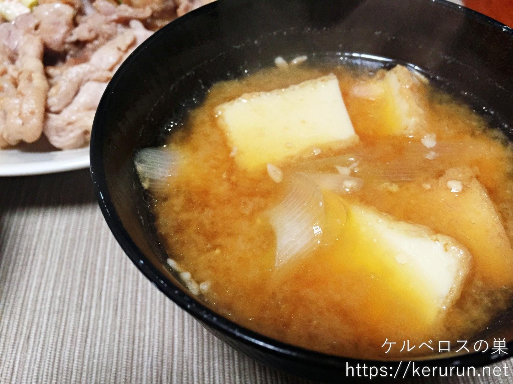 塩生姜焼き定食で晩ごはん