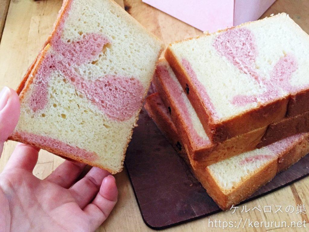パンドサンジュとびばこパン