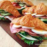 コストコのクロワッサンで作るサンドイッチ弁当