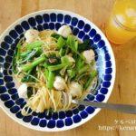 アンチョビと小松菜とモッツァレラのパスタ