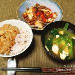 【一汁一菜】厚揚げと野菜の肉味噌炒め&小松菜と豆腐の味噌汁