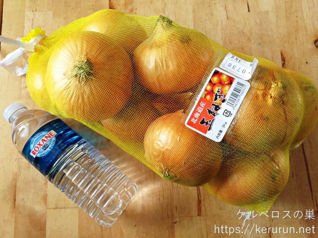 【コストコ】北海道産玉ねぎ3キロ