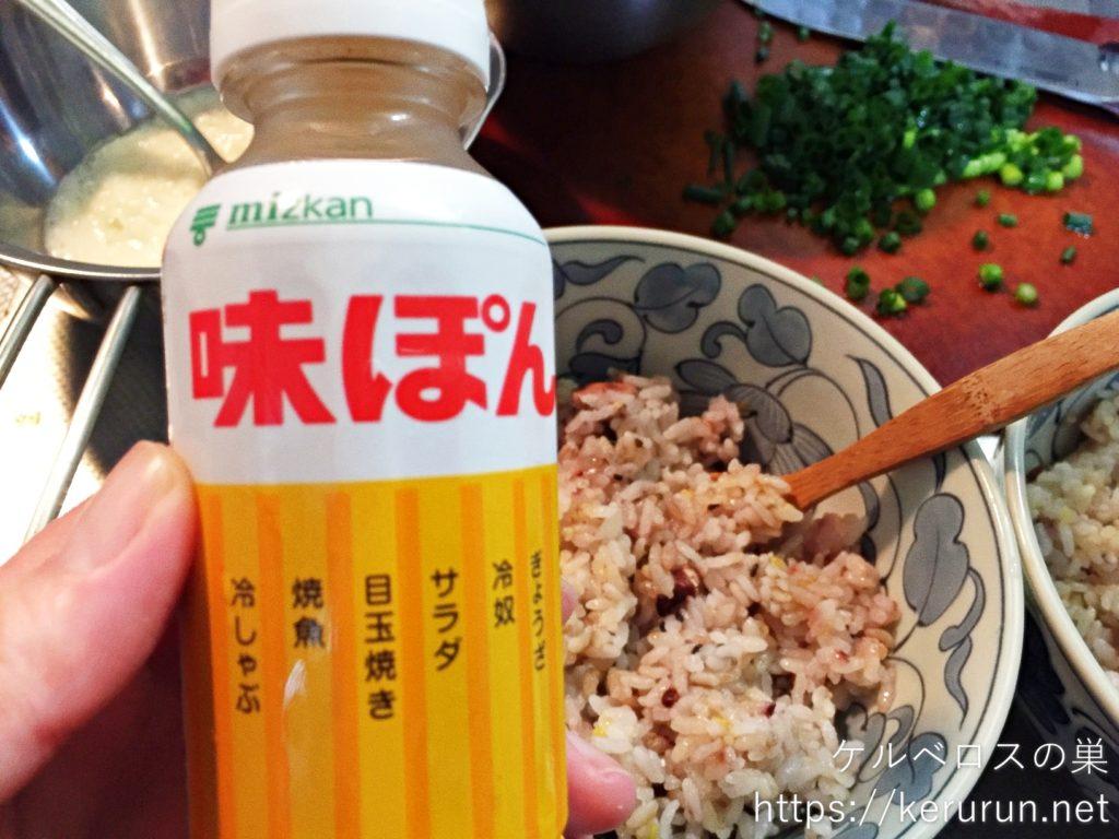 マグロとサーモンの山かけ丼~味ぽん