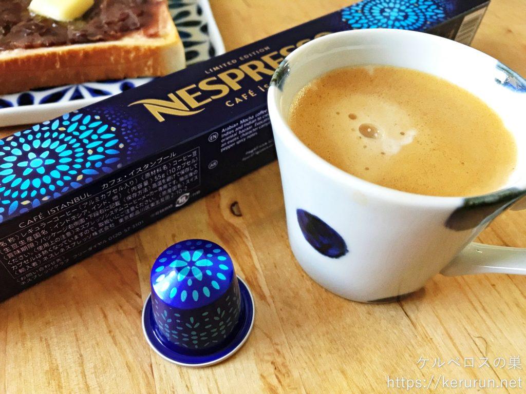 あんバタートーストの朝ごはん&ネスプレッソ