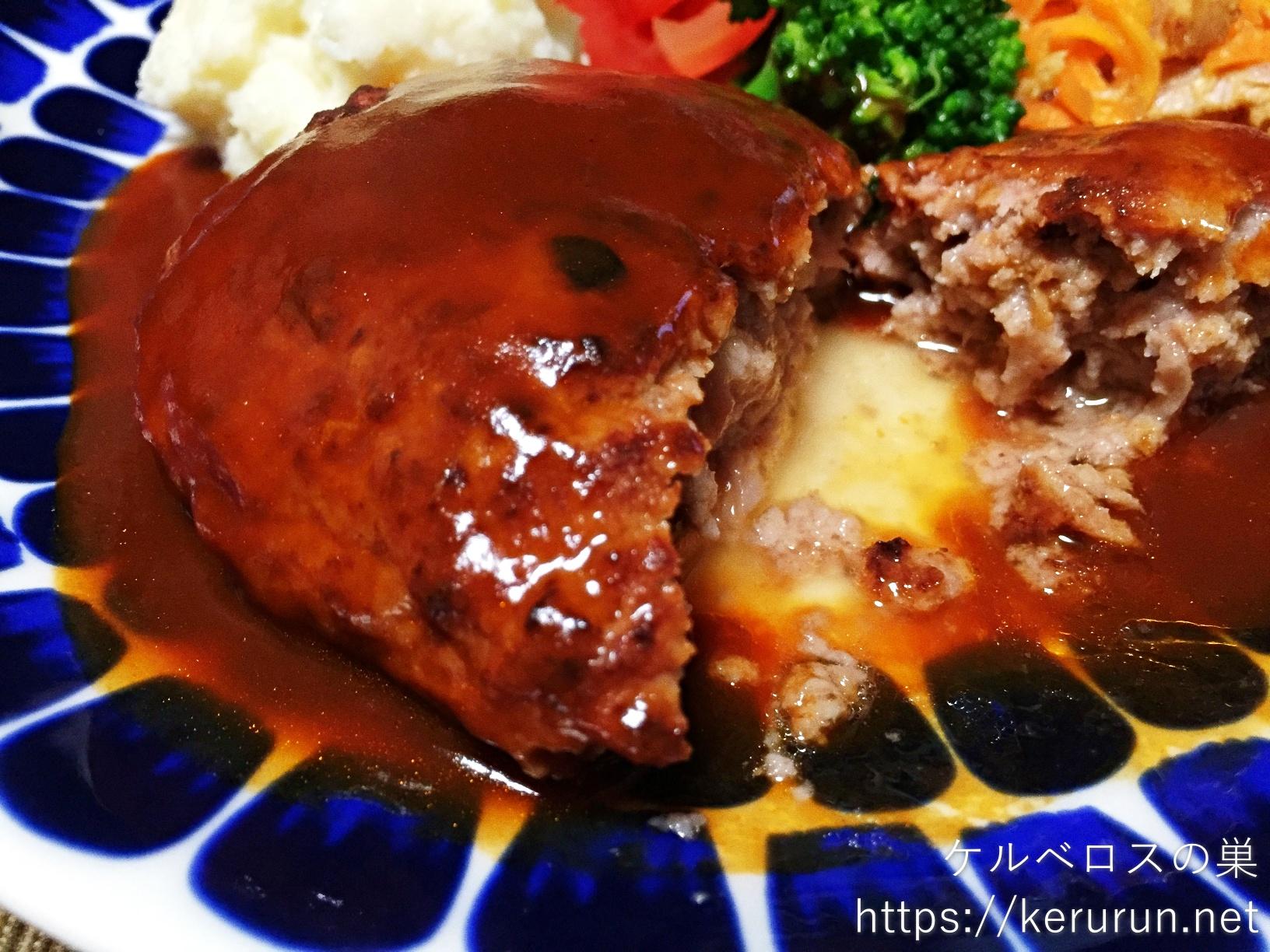クイーンズ伊勢丹「粗挽き食感が楽しめるハンバーグステーキ」で晩ごはん