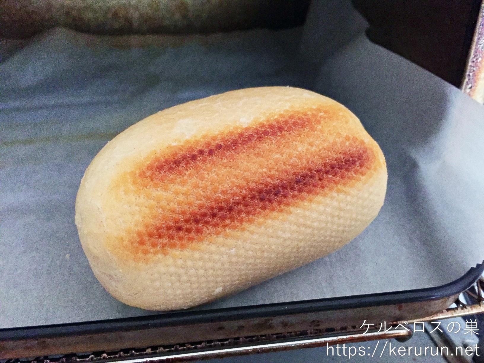【コストコ】メニセーズ ミニパン