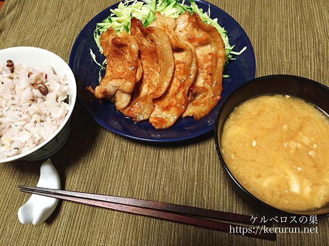 豚の生姜焼き定食の晩ごはん
