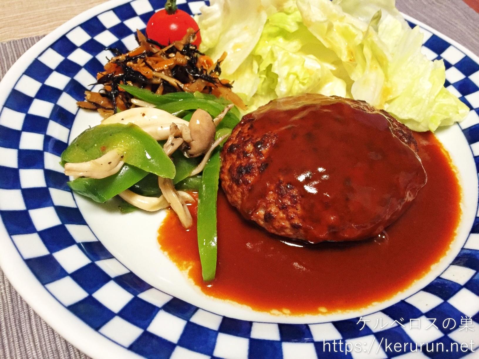 チルドハンバーグと常備菜の晩ごはん