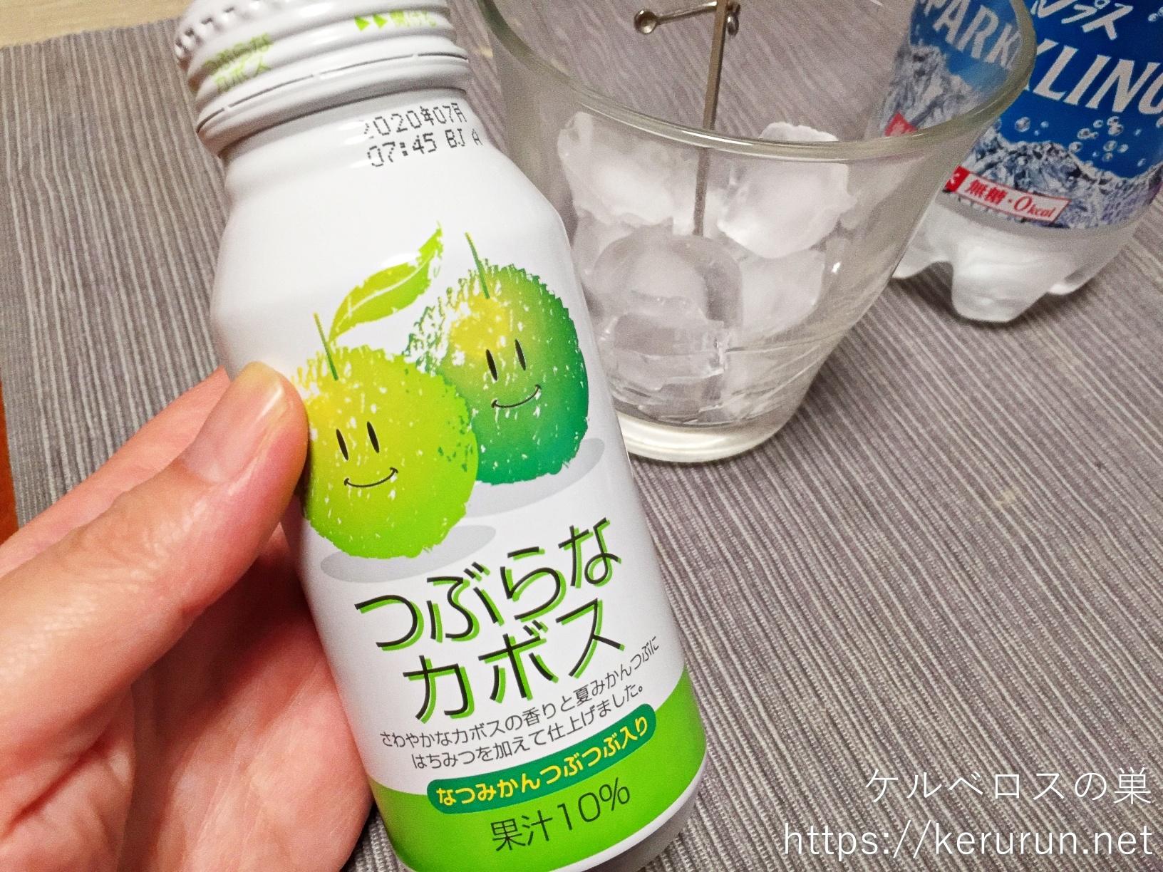 飲めない人の居酒屋メニュー晩ごはん(ノンアルかぼすソーダ)