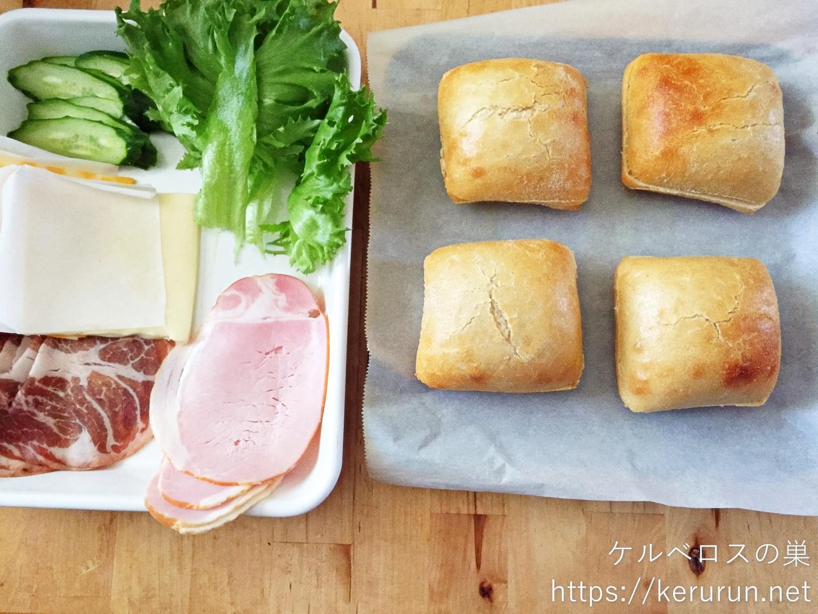 メニセーズのチャバタロールでサンドイッチの朝ごはん