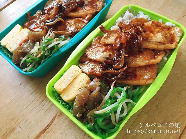 ピリ辛豚焼肉弁当