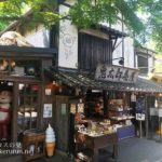 深大寺の鬼太郎茶屋