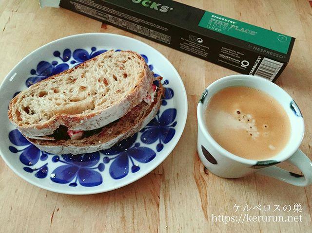 ネスプレッソのスタバカプセルとカントリーフレンチライのサンドイッチで朝ごはん