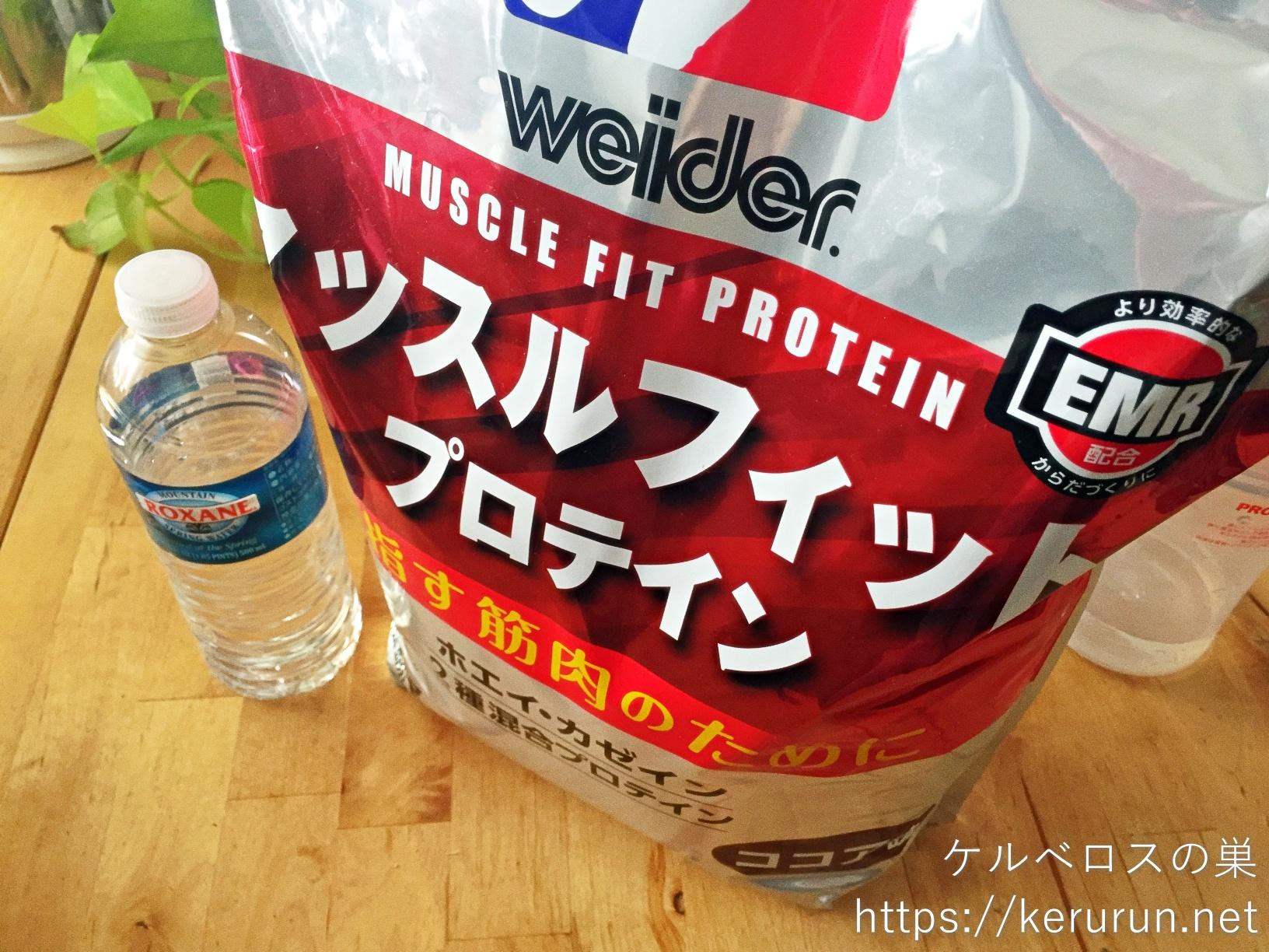 【コストコ】マッスルフィット プロテイン ココア味 2.5kg