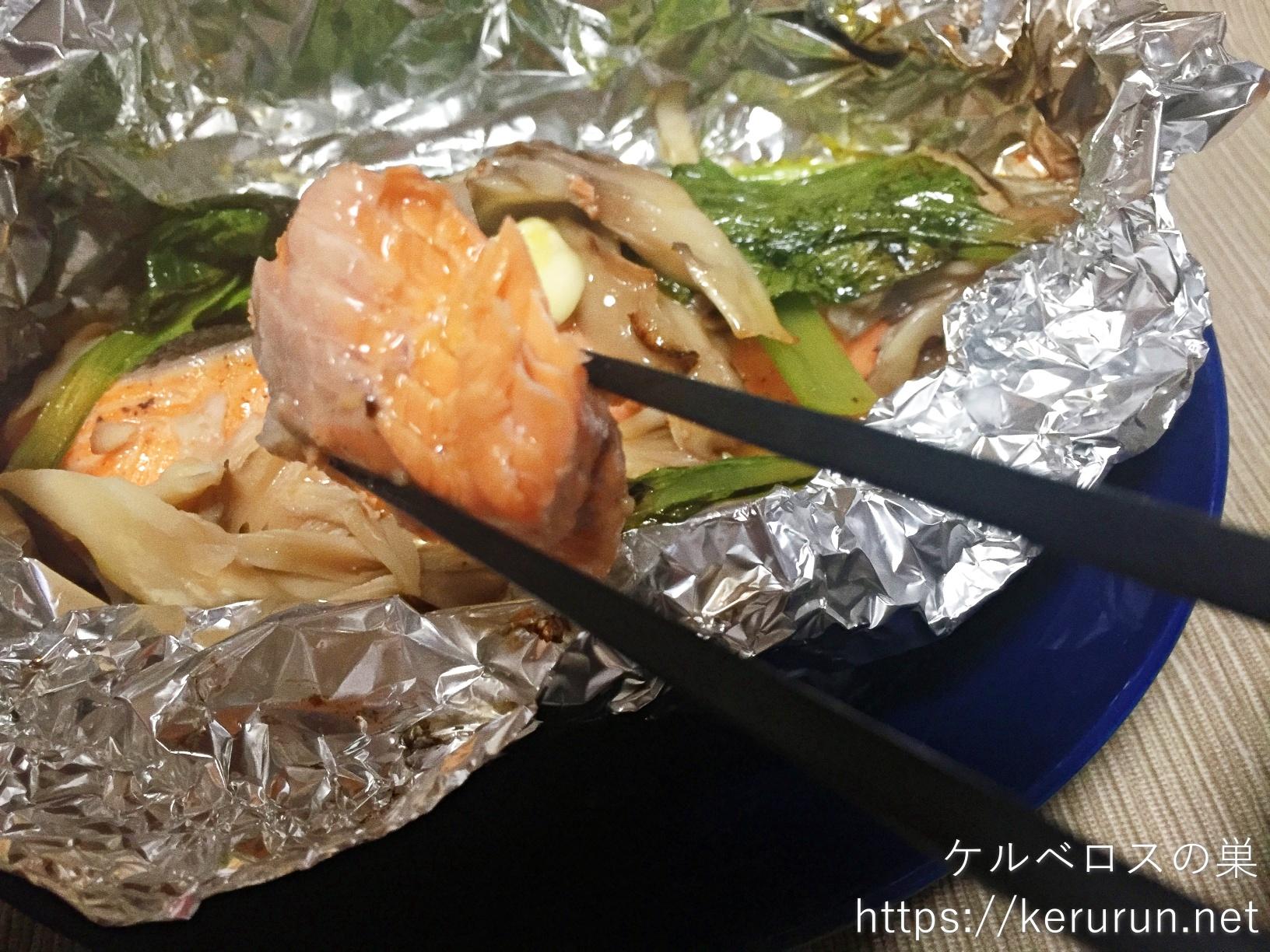 【一汁一菜】サーモンのホイル焼きで晩ごはん