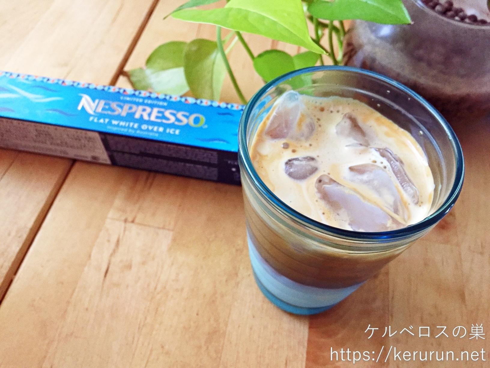 フラットホワイトコーヒーで朝ごはん
