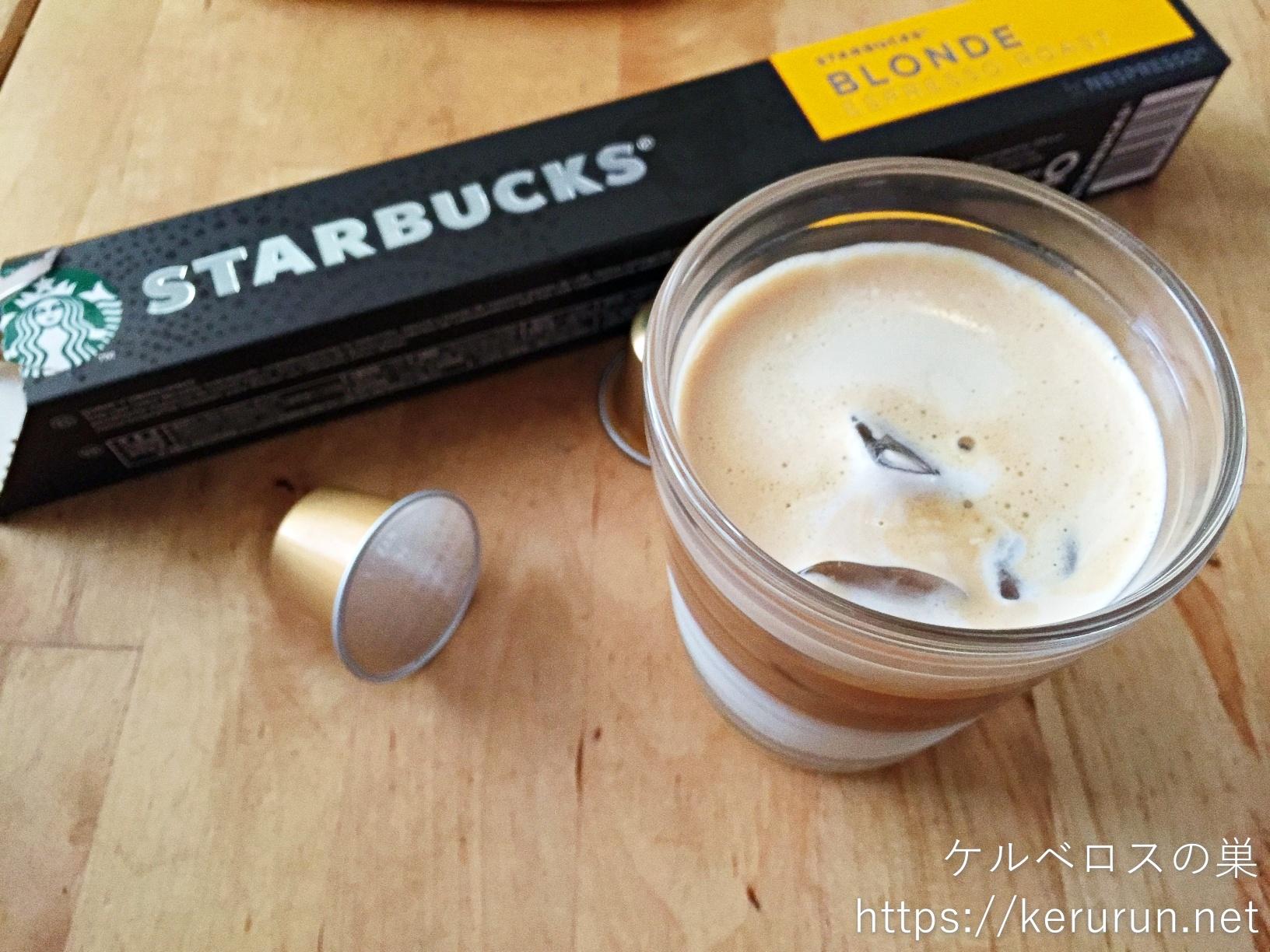 【コストコ】スターバックス ネスプレッソ用コーヒーカプセル