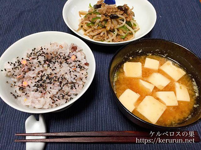 【一汁一菜】挽肉と野菜の炒め物と豆腐の味噌汁