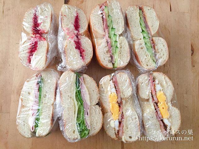 コストコのベーグルで作るサンドイッチのお弁当