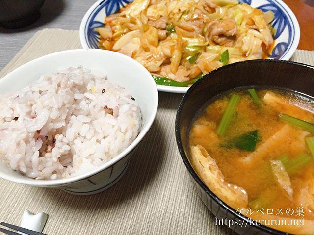 パルシステムのお料理セット「金門飯店の回鍋肉」で晩ごはん