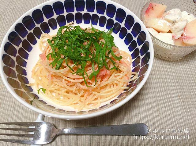 明太子パスタと桃モッツァレラで晩御飯
