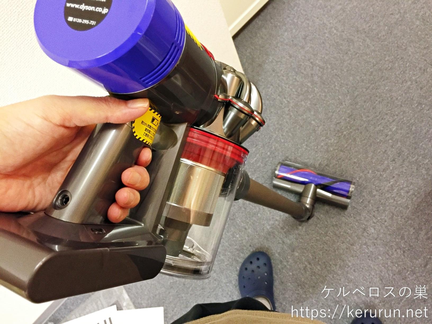 【コストコ】ダイソン掃除機V8アニマルプロ(SV10ANCOM)