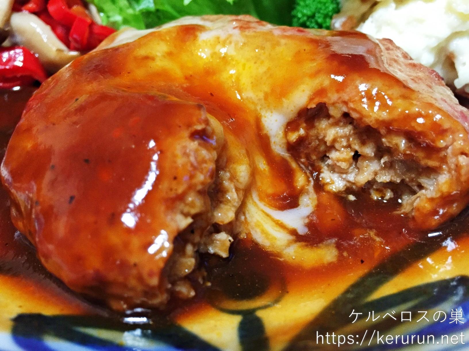 成城石井「ハンバーグステーキ(チーズ)」で晩御飯