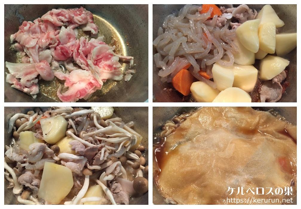 パルシステムのお料理セット「お肉たっぷり肉じゃが」で晩ごはん