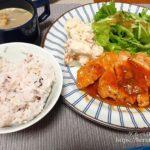 コストコの豚ロースとんかつ用厚切り肉でトンテキ定食の晩ごはん