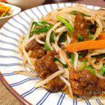 パルシステムのお料理セット「簡単!レバニラ炒め」で晩ごはん