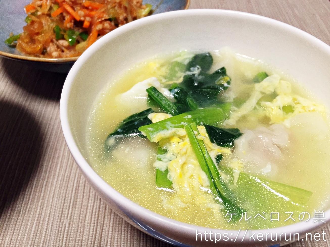 パルシステムのお料理セット「四川風麻辣(マーラー)春雨」で晩ごはん【一汁一菜】