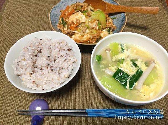 パルシステムのお料理セット「坦々マーボー豆腐」で一汁一菜晩ごはん