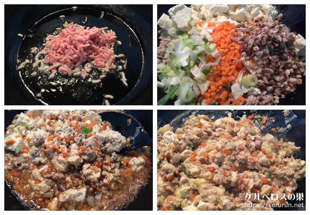 パルシステムのお料理セット「炒り豆腐」で晩ごはん