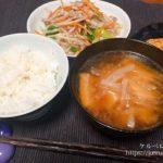パルシステムのお料理セット「産直豚肉と黒豆もやしの和風だし炒め」で晩ごはん