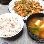 パルシステムのお料理セット「根菜と産直鶏肉の黒酢炒め」で晩ごはん