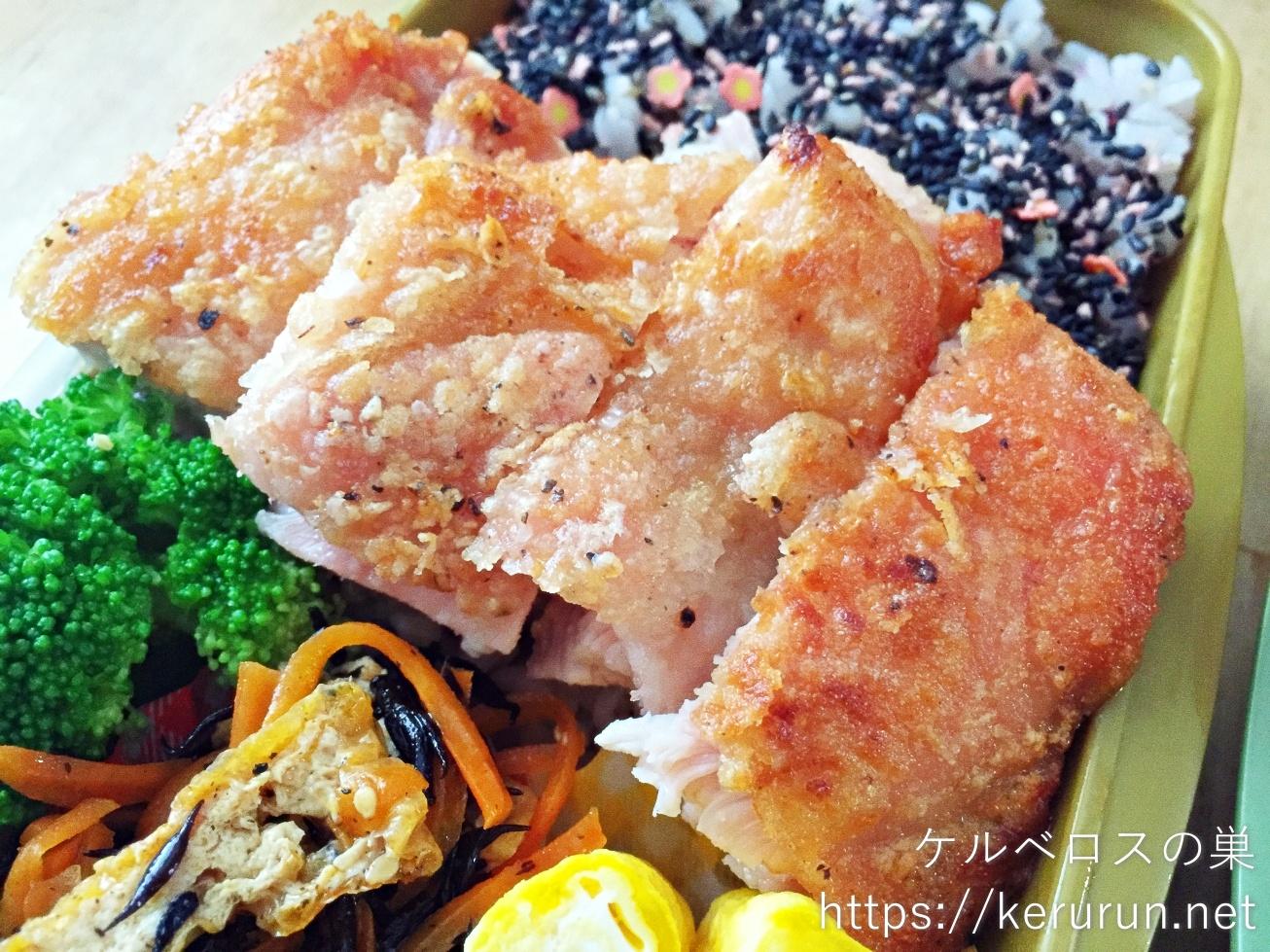 鶏モモ肉のグリル弁当