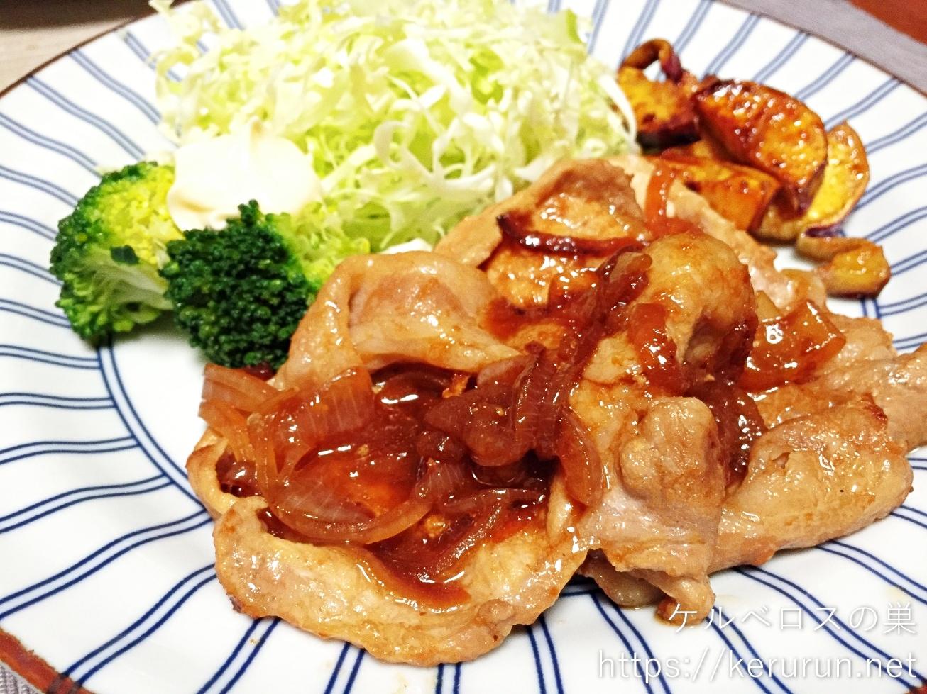 コストコの国産豚ロースうすぎりで生姜焼き定食の晩ごはん