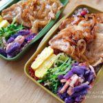 けいりん(鶏林)の焼き肉のたれで作る豚焼肉弁当