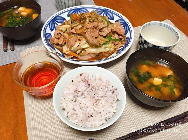 パルシステムのお料理セット「産直豚カタロースのトンテキ風炒め」で晩ごはん