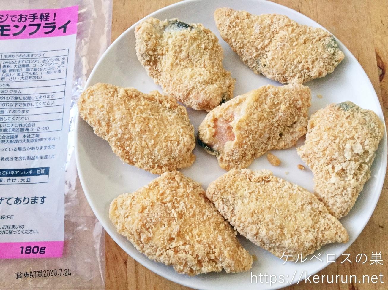 鮭フライ弁当