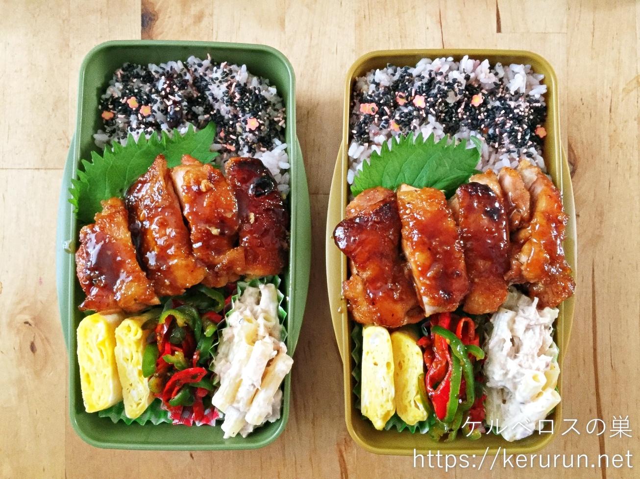 さくらどりもも肉で作る鶏の照り焼き弁当