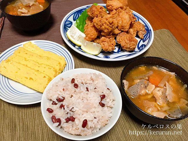 唐揚げとお赤飯と豚汁の晩ごはん