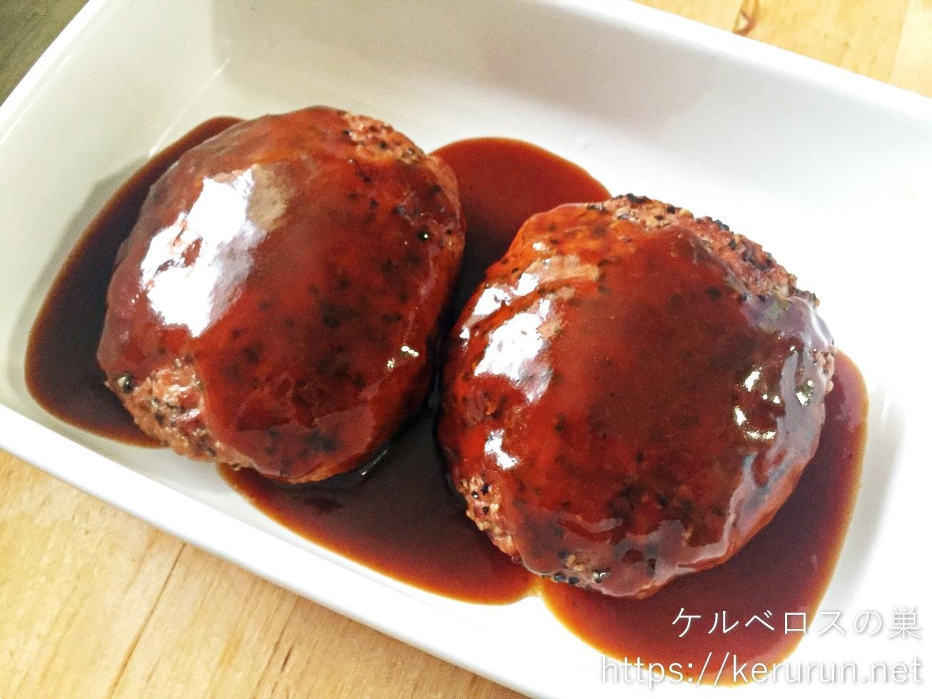 成城石井のハンバーグステーキで作るロコモコ弁当