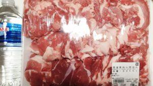【コストコ】国産豚肉小間切れ